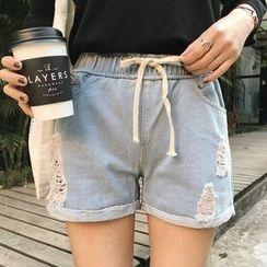 Lemon Bliss - Distressed Drawstring Denim Shorts