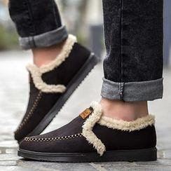 Artree - Fleece Lined Loafers