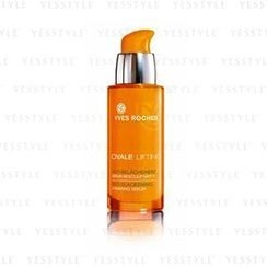 Yves Rocher - V-Shaping Serum Anti-Slackening