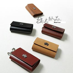 Paper House - Car Accent Genuine Leather Key Case