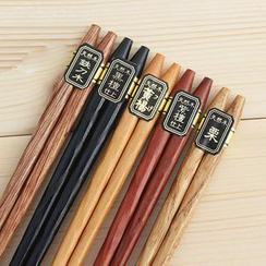 Kawa Simaya - Wood Chopsticks (5 pairs)