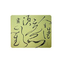 Alan Chan - Mouse Pad - Chinese Calligraphy