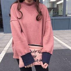 Karnel - Mock Neck Drop Shoulder Sweatshirt