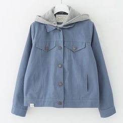 Meimei - Collared Jacket with Detachable Hood