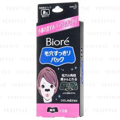 Kao - Biore Pore Pack (Black) (Limited Edition)