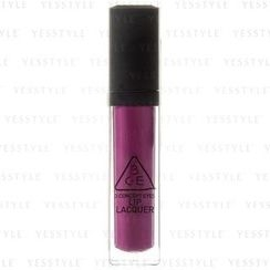3 CONCEPT EYES - Lip Lacquer (Desert Flower)