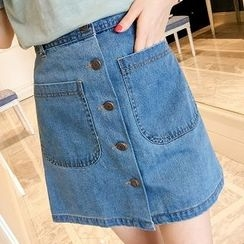 Colorful Shop - Button Denim Skirt