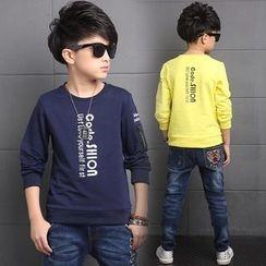Pegasus - Kids Lettering Sweatshirt