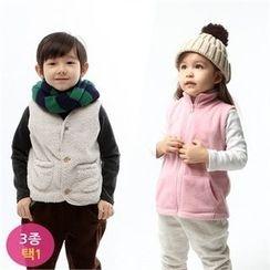 URAVI - Kids Fleece Vest (3 Designs)