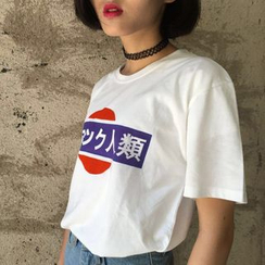 Shimi - Print Short-Sleeve T-Shirt