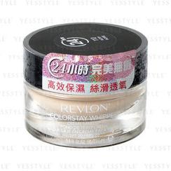 Revlon 露华浓 - 持久无瑕修护护粉底霜 #110 Ivory
