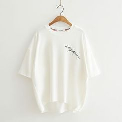 Piko - Embroidered Short-Sleeve T-Shirt