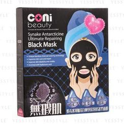 coni beauty - Synake Antarcticine Ultimate Repairing Black Mask