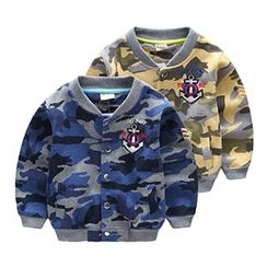 Kido - Kids Camo Jacket