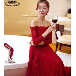 MSSBridal - Off Shoulder 3/4 Sleeve Evening Gown with Train