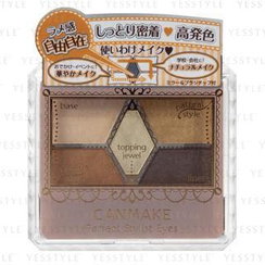 Canmake - Perfect Stylist Eyes (#09 Sunny Brown)