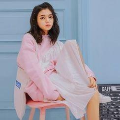 Ashlee - Ruffle Trim Sweatshirt