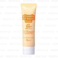 ettusais - UV Block Base SPF 50+ PA++++