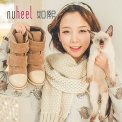 Nuheel - Velcro Wedge Short Boots