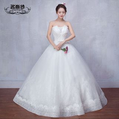 MSSBridal - Maternity Off-shoulder Wedding Ball Gown