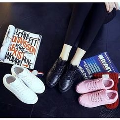 BAYO - Plain Sneakers