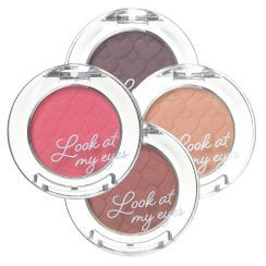 Etude House - Look At My Eyes Café 2g