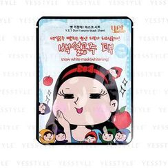 y.e.t - Don't Worry Snow White Mask (Whitening)