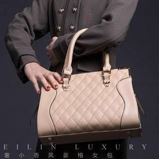 Heilin - Quilted Satchel