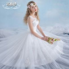 MSSBridal - Maternity Sleeveless Ball Gown Wedding Dress