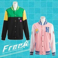 Comic Closet - Free! Cosplay Costume