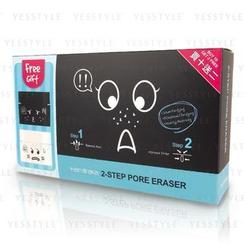 HANAKA - 2-Step Pore Eraser