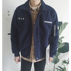 Bestrooy - Embroidered Zip Jacket