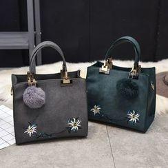 Nautilus Bags - 刺绣方形手提袋连肩带