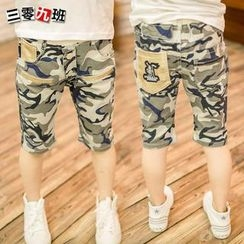 Lullaby - Kids Camouflage Pants