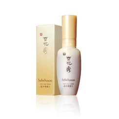 Sulwhasoo - First Care Serum (mini)