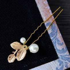 First Impression - Leaf Wedding Hair Pin