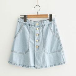 Piko - Buttoned Denim Skirt
