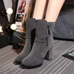 Sunsteps - Chunky Heel Short Boots