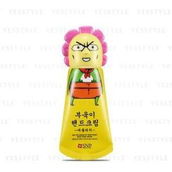 SNP - The Sound Of Your Heart Hand Cream (Buuk) (Apple Peach)