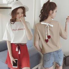 Munai - Short-Sleeve Tie-Back T-Shirt