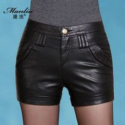 Manilu - Faux-Leather Shorts