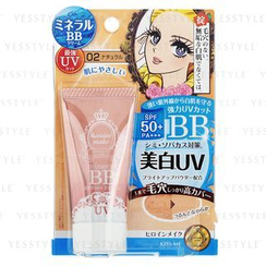 ISEHAN 伊勢半 - Heroine Make Protect UV Mineral BB Cream SPF 50+ PA+++ (#02 Natural Beige)