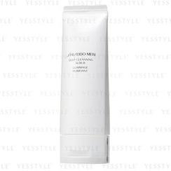Shiseido 資生堂 - 男士深層潔面磨砂膏