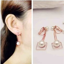 Best Jewellery - Faux Pearl Clip-On Earrings