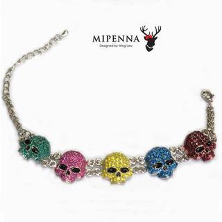 MIPENNA - Five colour skull bracelet (Gold)