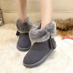 Sunsteps - Furry Short Snow Boots