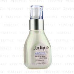 Jurlique - Herbal Recovery Advanced Serum