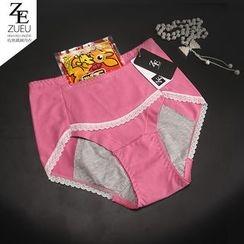 ZUEU - Dual-Pockets Lace-Trim Menstruation Panties