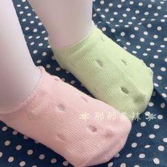 NANA Stockings - Kids Perforated Low Socks