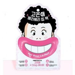 touch in SOL - Go, Hani! Go Eunae's Very Berry Lip Pack 1pc